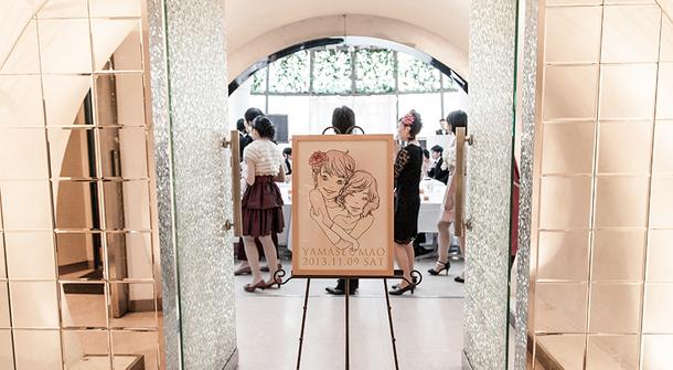 Display wedding event 062